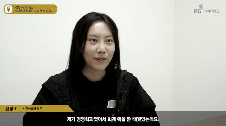 아이티뱅크 수강후기 유튜브 동영상보기